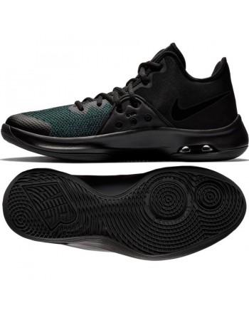 Buty Nike Air Versitile III...